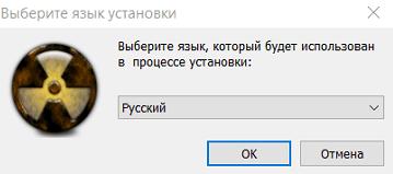 Clip2net_191112161314-min