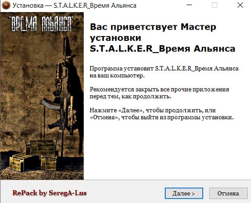 Clip2net_191112180506-min