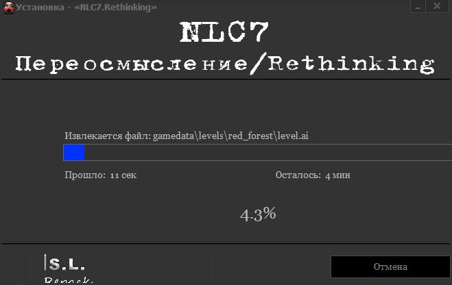 Clip2net_191115190125-min