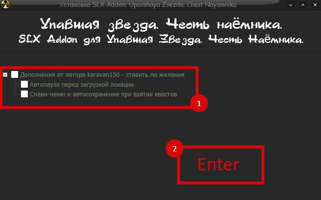 Clip2net_191120132633-min