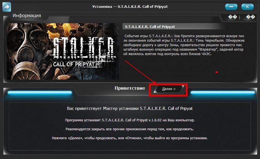 stalker-zov-rfr-002-min