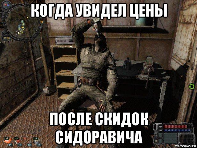 stalker_213815247_orig_